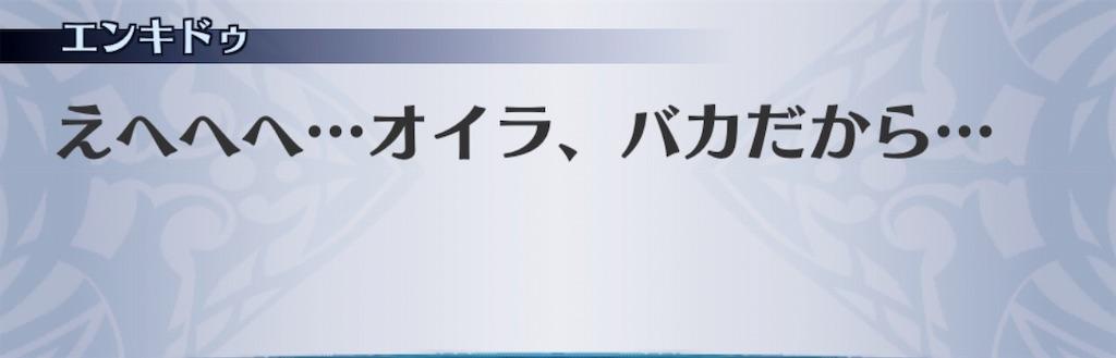 f:id:seisyuu:20191006203409j:plain