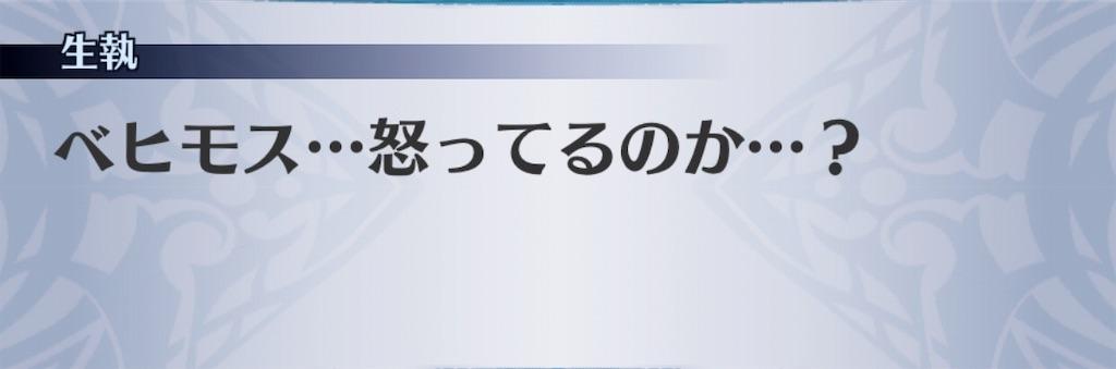 f:id:seisyuu:20191007140344j:plain