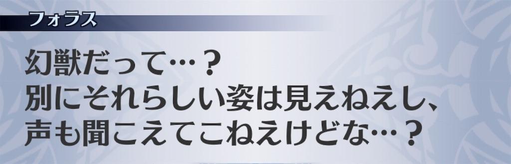f:id:seisyuu:20191007142309j:plain