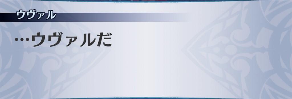 f:id:seisyuu:20191007143133j:plain