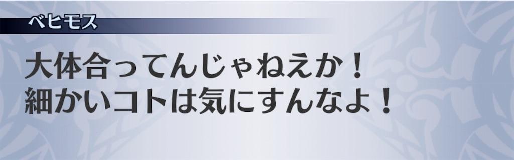f:id:seisyuu:20191007143137j:plain
