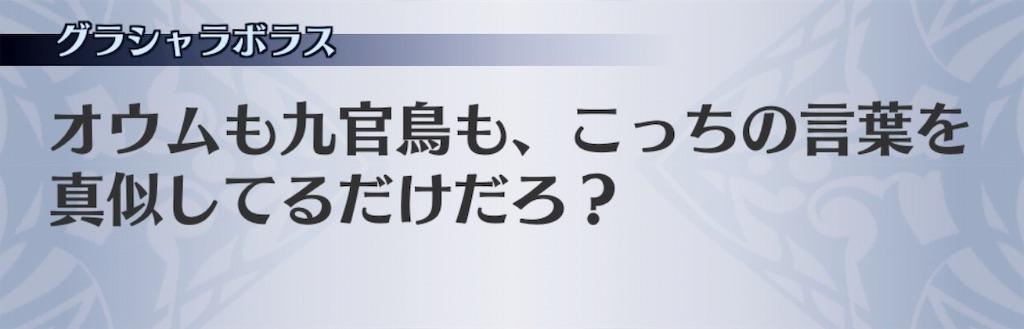 f:id:seisyuu:20191007143621j:plain