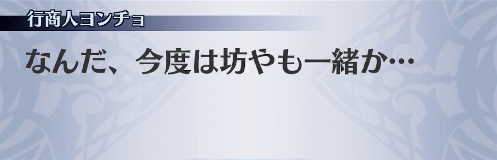 f:id:seisyuu:20191007144010j:plain
