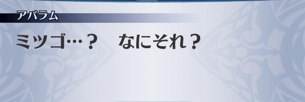 f:id:seisyuu:20191007144851j:plain
