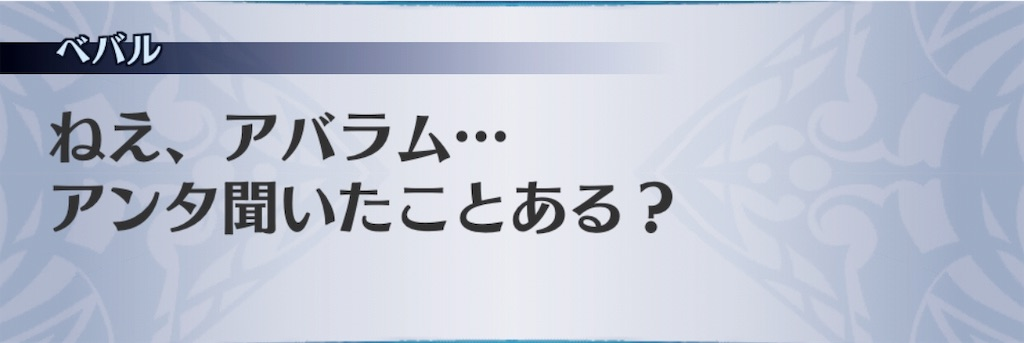 f:id:seisyuu:20191007144958j:plain