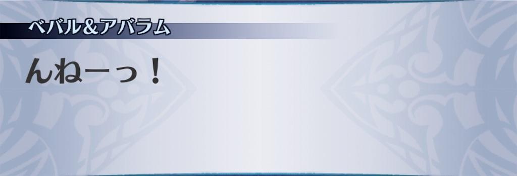 f:id:seisyuu:20191007145052j:plain