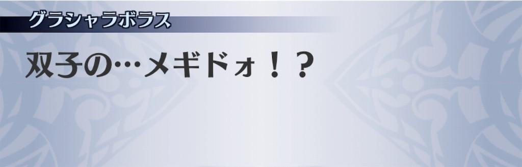 f:id:seisyuu:20191007145605j:plain