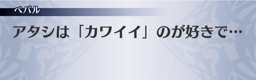 f:id:seisyuu:20191007145753j:plain