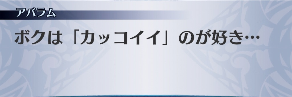 f:id:seisyuu:20191007145757j:plain
