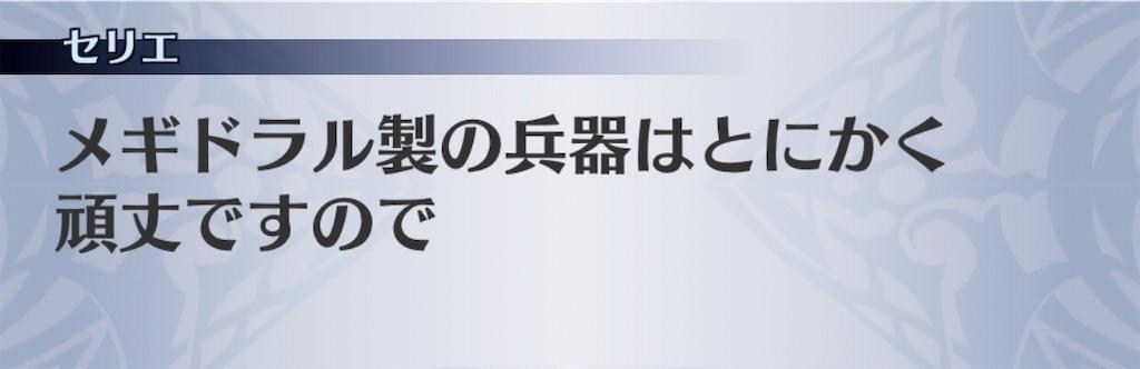 f:id:seisyuu:20191008175802j:plain