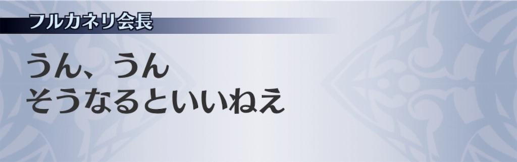f:id:seisyuu:20191008175806j:plain