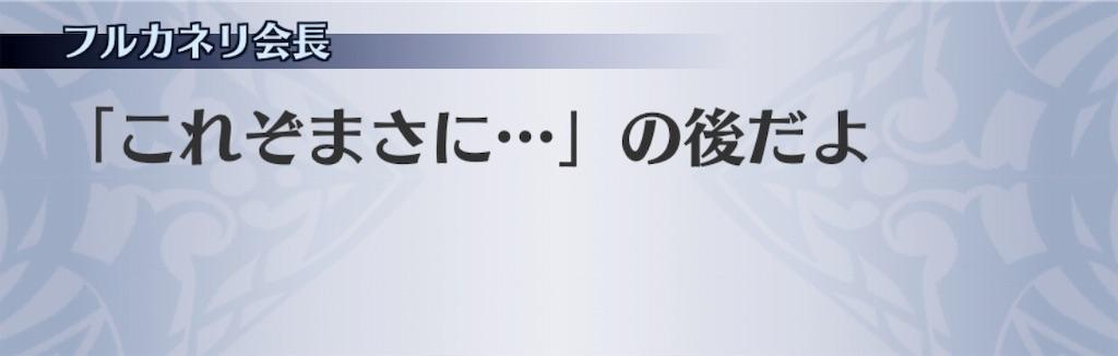 f:id:seisyuu:20191008180146j:plain