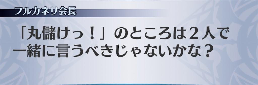 f:id:seisyuu:20191008180215j:plain