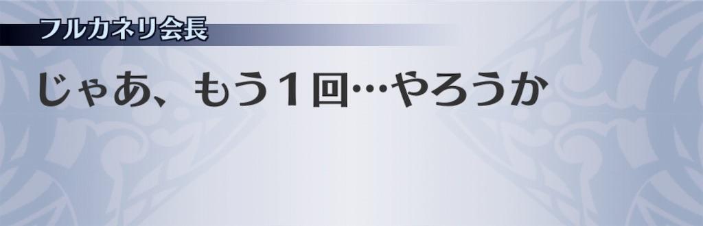 f:id:seisyuu:20191008180304j:plain