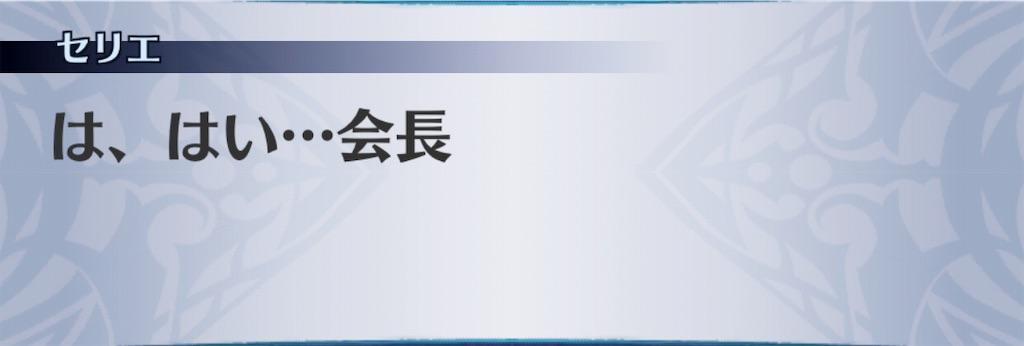 f:id:seisyuu:20191008180614j:plain