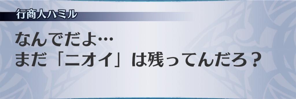 f:id:seisyuu:20191008180712j:plain