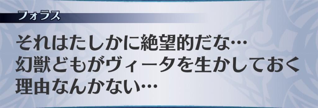 f:id:seisyuu:20191008180858j:plain
