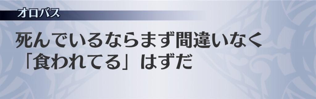 f:id:seisyuu:20191008180926j:plain