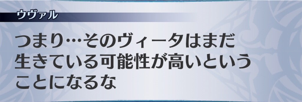 f:id:seisyuu:20191008181059j:plain