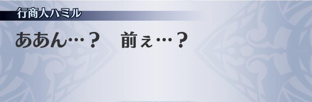 f:id:seisyuu:20191008181235j:plain