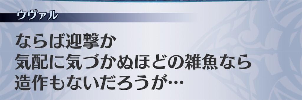 f:id:seisyuu:20191008181502j:plain