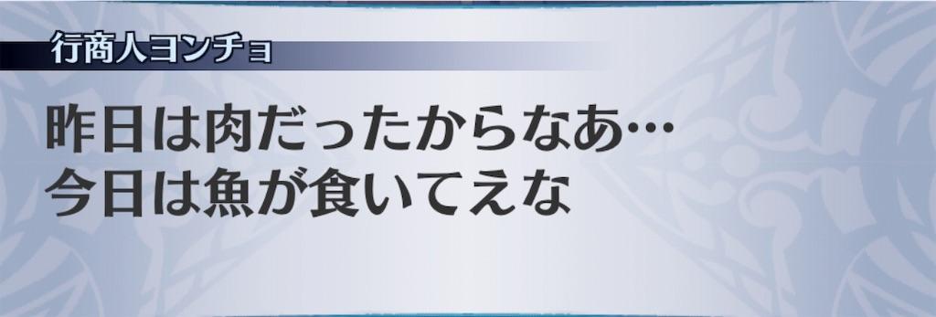 f:id:seisyuu:20191008182245j:plain