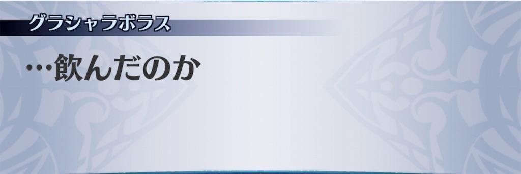 f:id:seisyuu:20191008182518j:plain