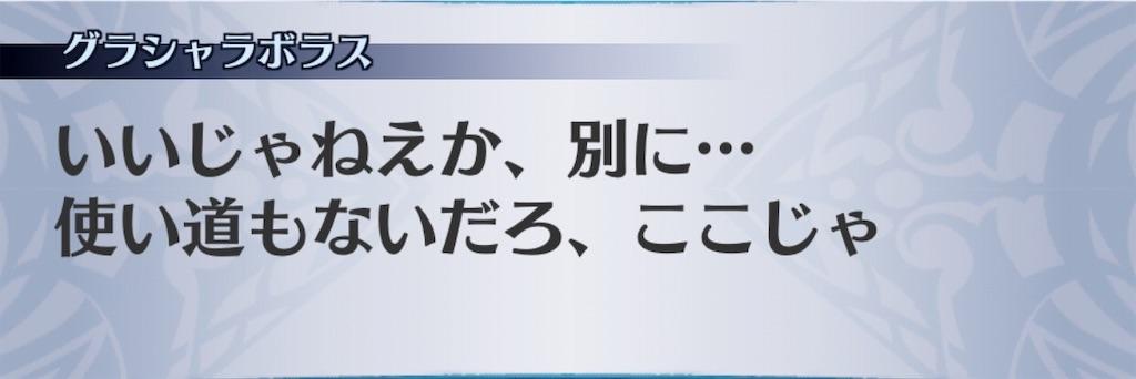 f:id:seisyuu:20191008182621j:plain
