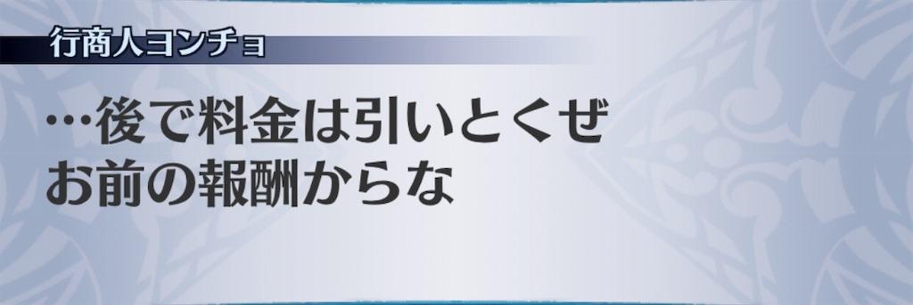 f:id:seisyuu:20191008182627j:plain