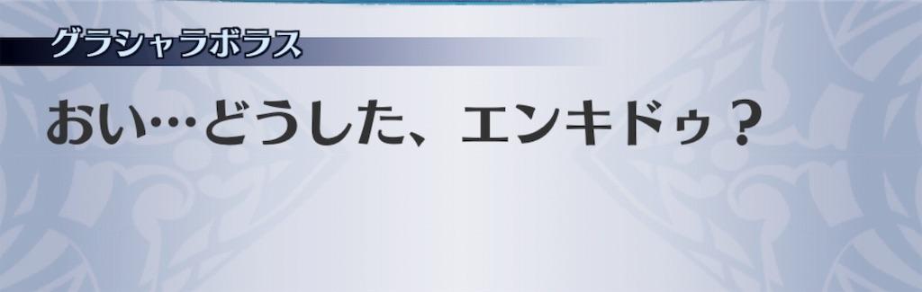 f:id:seisyuu:20191008182808j:plain