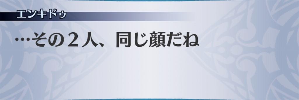f:id:seisyuu:20191008182812j:plain