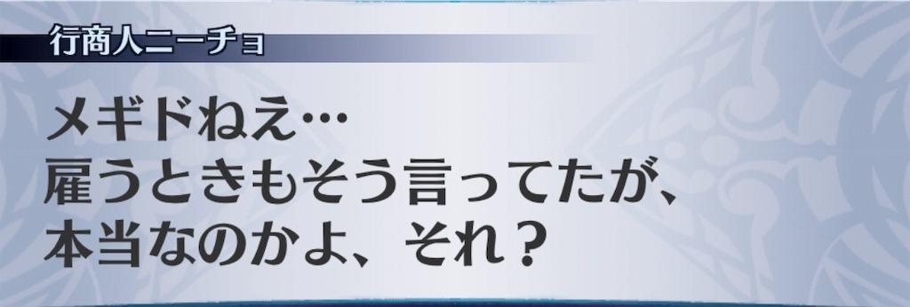 f:id:seisyuu:20191008183352j:plain