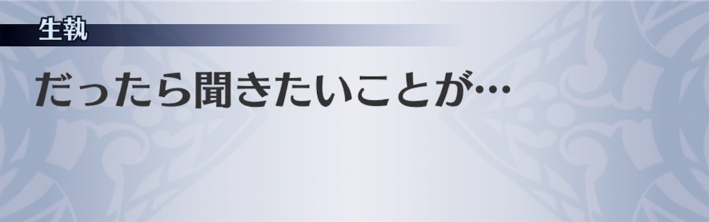 f:id:seisyuu:20191009172003j:plain