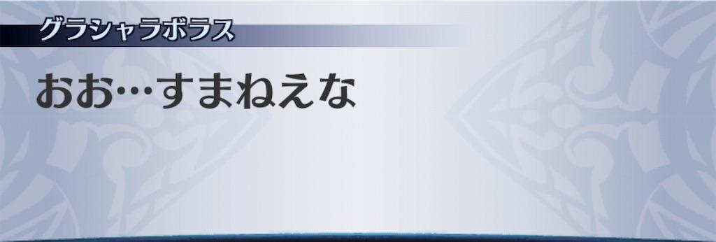 f:id:seisyuu:20191009173402j:plain