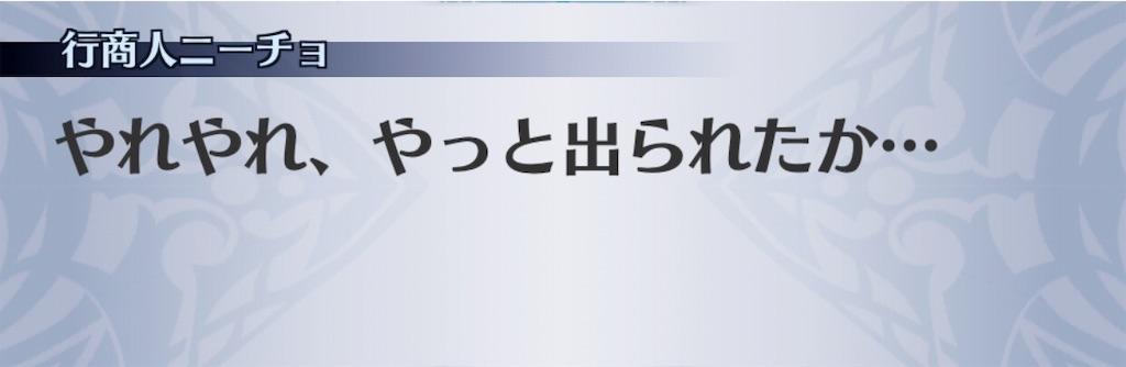 f:id:seisyuu:20191009173407j:plain