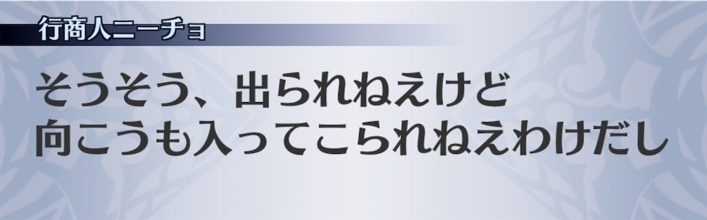 f:id:seisyuu:20191009173623j:plain