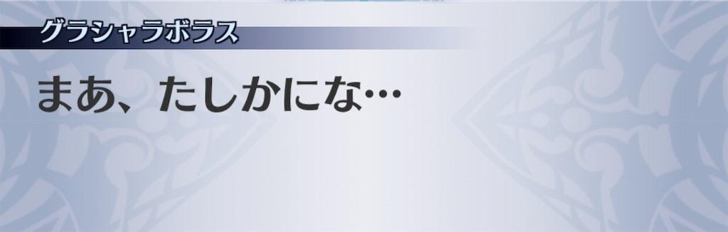 f:id:seisyuu:20191009173627j:plain