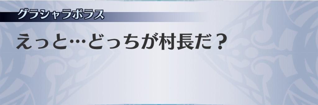 f:id:seisyuu:20191009174220j:plain