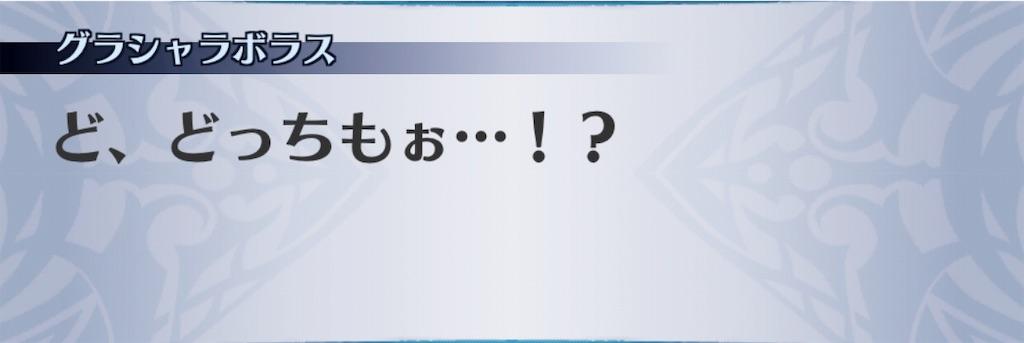 f:id:seisyuu:20191009174228j:plain