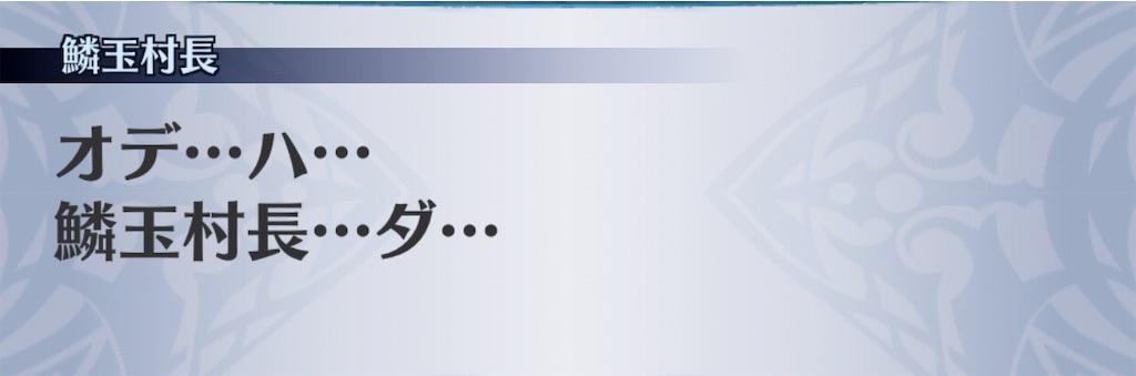 f:id:seisyuu:20191009174331j:plain