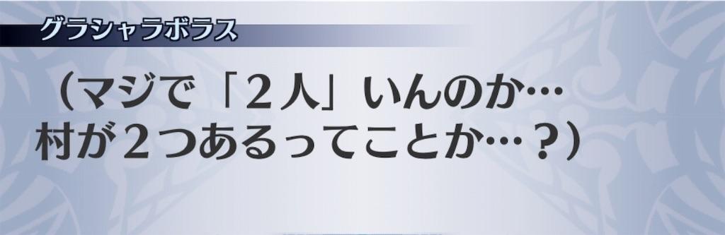 f:id:seisyuu:20191009174407j:plain