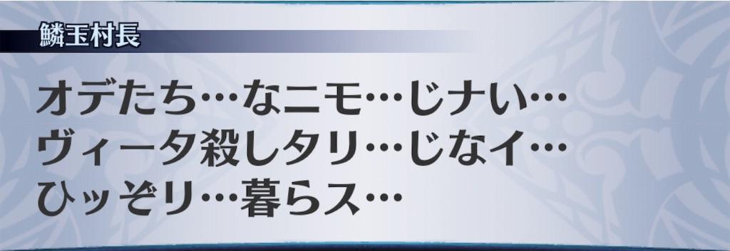 f:id:seisyuu:20191009174843j:plain
