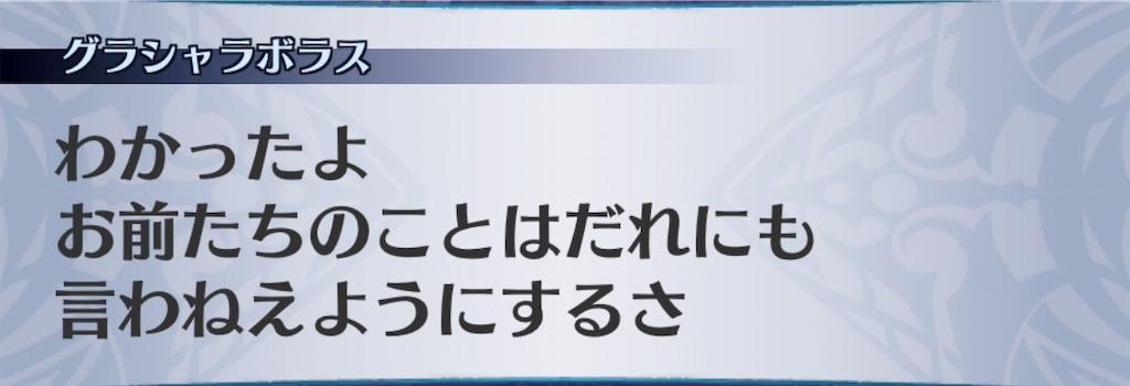 f:id:seisyuu:20191009175053j:plain