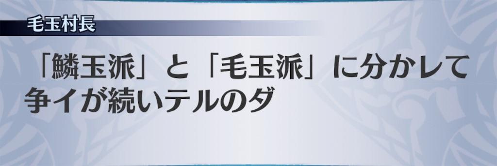 f:id:seisyuu:20191009175247j:plain