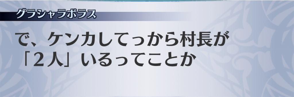 f:id:seisyuu:20191009175343j:plain