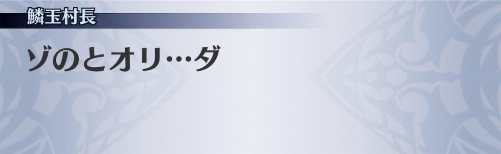 f:id:seisyuu:20191009175346j:plain