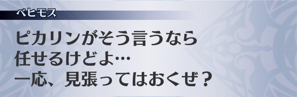 f:id:seisyuu:20191010183318j:plain