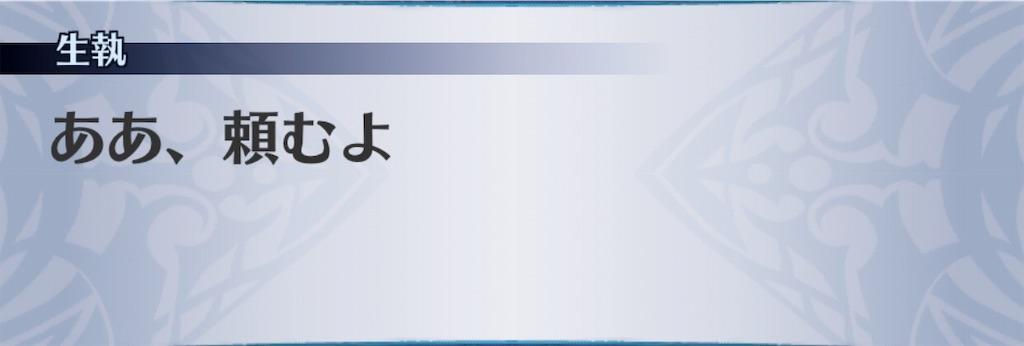 f:id:seisyuu:20191010183418j:plain
