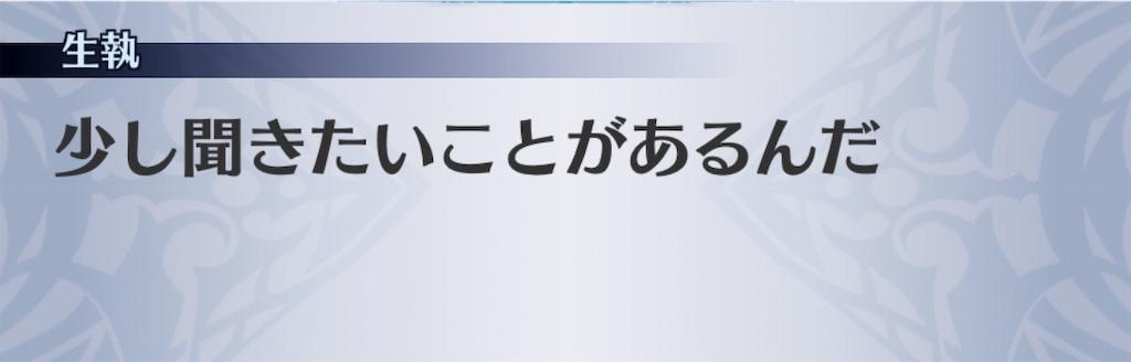 f:id:seisyuu:20191010183535j:plain