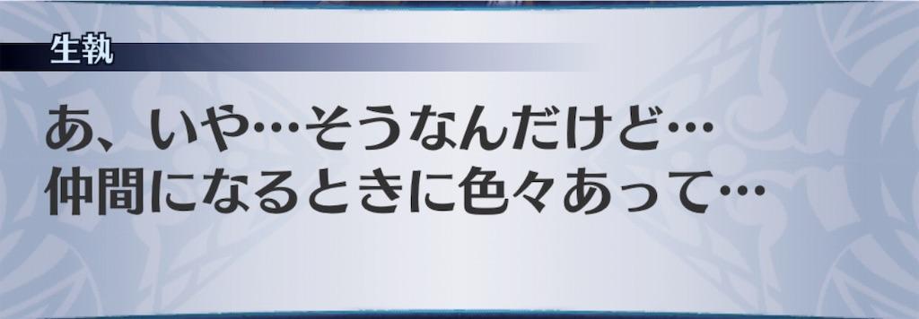 f:id:seisyuu:20191010184007j:plain